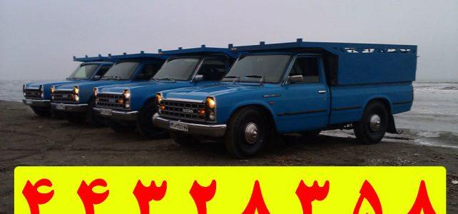 بهترین سرویس دهی حمل و نقل
